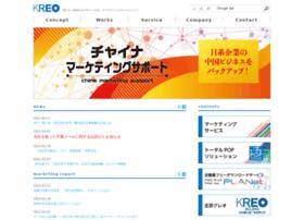 Kreo.jp thumbnail