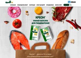 Kreon.ru thumbnail