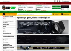Krep-shop.ru thumbnail