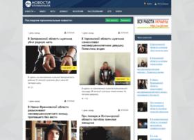 Kriminal.net.ua thumbnail