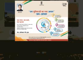 Krishi.rajasthan.gov.in thumbnail