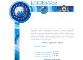 Krishnaloka.ru thumbnail