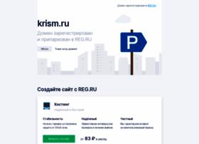 Krism.ru thumbnail