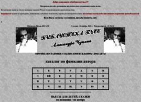 Krispen.ru thumbnail