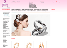 Kristishop.by thumbnail