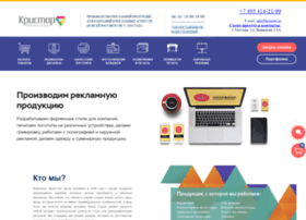 Kristore.ru thumbnail