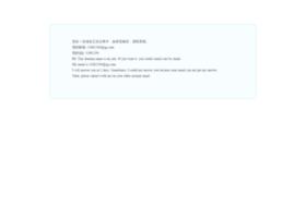 Krkr2.cn thumbnail