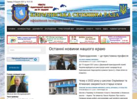 Krlk.gov.ua thumbnail