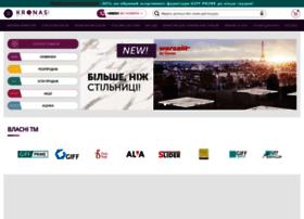 Kronas.com.ua thumbnail