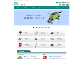 Krone.co.jp thumbnail