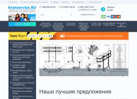 Kronservise.ru thumbnail
