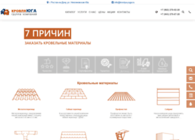 Krovlya-yuga.ru thumbnail