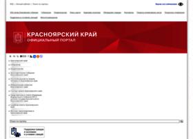 Krskstate.ru thumbnail