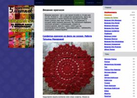 Kru4ok.ru thumbnail