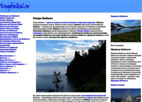 Krugobaikal.ru thumbnail