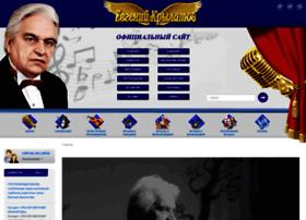 Krylatov.ru thumbnail