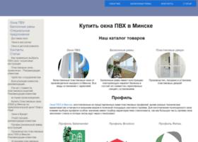 Kryuchek.ru thumbnail
