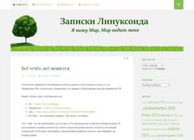 Kryukov.biz thumbnail