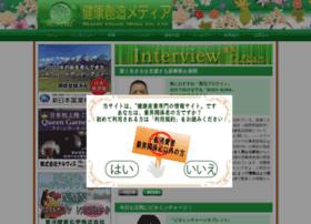 Ks-media.co.jp thumbnail