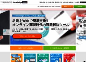 Ks.digitalink.ne.jp thumbnail