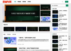 Kscw.cn thumbnail