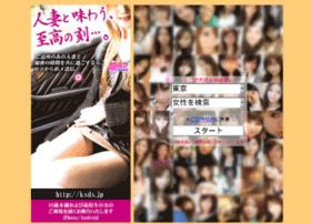 Ksds.jp thumbnail