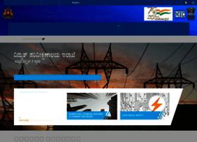Ksei.gov.in thumbnail