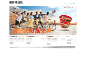 Ksf.com.cn thumbnail
