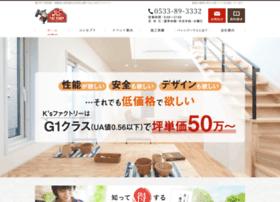 Ksfactory.jp thumbnail