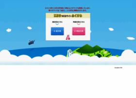 Ksg-ohori.jp thumbnail