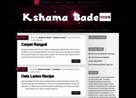 Kshamabade.com thumbnail