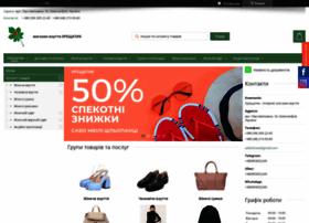 Kshoes.com.ua thumbnail