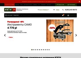 Ksk24.ru thumbnail