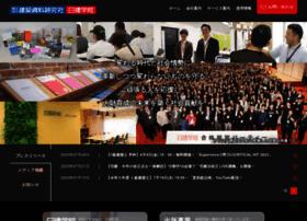 Ksknet.co.jp thumbnail
