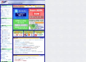 Ksky.ne.jp thumbnail