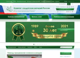 Ksmrus.ru thumbnail