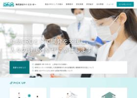 Kso.co.jp thumbnail