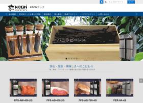 Kson-jp.jp thumbnail