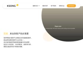 Ksong.com.tw thumbnail