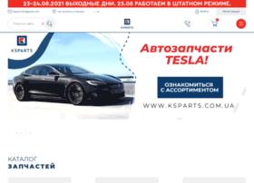 Ksparts.com.ua thumbnail