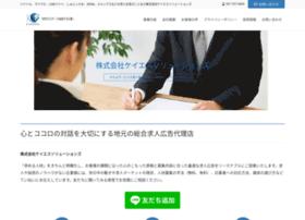 Kssolutions-net.co.jp thumbnail