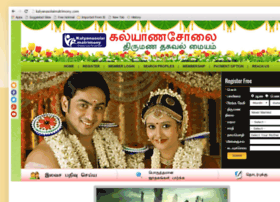 Kstamilmatrimony.blogspot.in thumbnail
