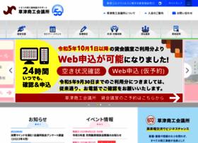 Kstcci.or.jp thumbnail