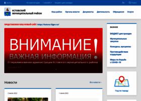 Kstovo-adm.ru thumbnail