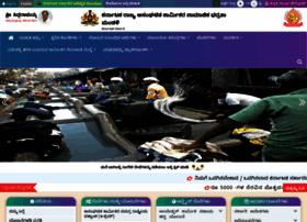 Ksuwssb.karnataka.gov.in thumbnail