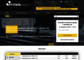 Kt-stal.com.ua thumbnail