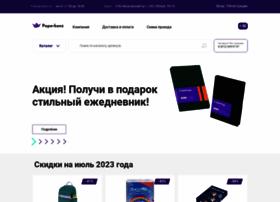 Kt78.ru thumbnail