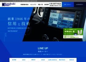 Ktbc.co.jp thumbnail