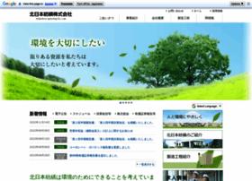 Ktbo.co.jp thumbnail