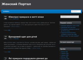 Ktc.rv.ua thumbnail